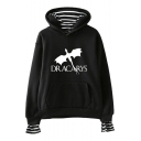 Fancy Dragon Letter DRACARYS Graphic Printed Fake Two-Piece Loose Relaxed Hoodie