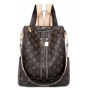 Trend Retro Printed Brown PU Leather Double Zipper Shoulder Bag Backpack 29*12*30 CM