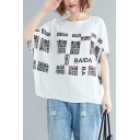 Womens Plus Size Unique Plaid Printed Casual Relaxed Cotton T-Shirt