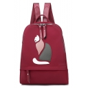 New Fashion Cute Animal Print PU Casual Backpack for Women 25*9*32 CM