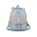 Ladies Retro Elegant Color Block PU Leather Backpack 22*14*25 CM