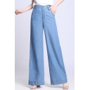 Women's Vintage Blue High Waist Solid Color Loose Fit Wide-Leg Jeans