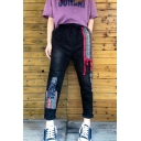 Vintage Distressed Washed Black Tribal Patched Drawstring Waist Baggy Jeans for Women