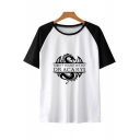 New Trendy Dragon Dracarys Colorblock Short Sleeve Round Neck Casual Loose Tee