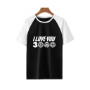Summer Fashion Raglan Short Sleeve Popular Letter I Love You 3000 Relaxed T-Shirt