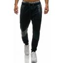 Men's Cool Slim Fit PU Patched Drawstring Waist SweatPants
