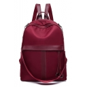 Trendy Plain Tape Patched Lightweight Waterproof Backpack 29*14*33 CM