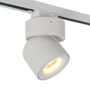 Rotatable Black/White Track Lighting Cup 1 Head Aluminum Ceiling Light in Neutral/Warm for Office