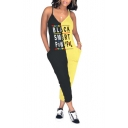 Women's Stylish Letter BLACK SMART Color Block V-Neck Spaghetti Straps Loose Jumpsuit