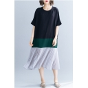 Women's New Trendy Color Block Round Neck Short Sleeve Midi Pleated T-Shirt Dress