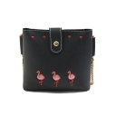 Trendy Flamingo Heart Embroidery Pattern Crossbody Bag with Chain Strap 18*6*16 CM