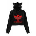 Creative Dragon Dracarys Printed Long Sleeve Cute Cat Ear Cropped Hoodie