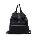 Stylish Solid Color Large Capacity Drawstring Backpack 34*15*40 CM
