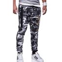 New Trend Camo Pattern Zipper Pockets Drawstring Waist Casual Slim-Fit Sporty Pants