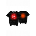 New Stylish Cool Chinese Character Printed Short Sleeve Black Loose Fit T-Shirt