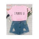 Funny Letter I PURPLE U Printed Round Neck Short Sleeve Pink Tee