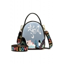 Fashion Chinese Letter Figure Printed Zipper Shoulder Bag Backpack 15*8*18 CM