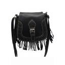 Designer Solid Color Crisscross Weaving Fringe Crossbody Saddle Bag 19*7*20 CM