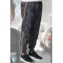 The Avengers 3 Striped Side Camo Print Drawstring Waist Sport Grey Track Pants
