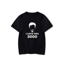 Summer Fashion Figure Letter I Love You 3000 Short Sleeve Unisex Casual T-Shirt