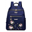 Unique Floral Embroidery Travel Leisure Bag Backpack 28*12*34 CM