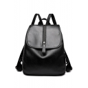 Stylish Solid Color Zipper Front Black PU Leather Backpack 26*12*34 CM