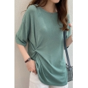 Summer Girls Chic Avocado Green Round Neck Twist Side Solid Color Relaxed T-Shirt
