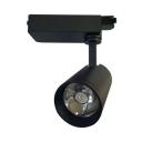 Aluminum Black/White Track Lighting High Brightness 1 Head Commercial Ceiling Lamp in White/Warm White for Shop