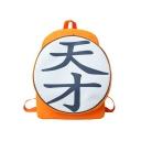 Designer Chinese Letter Printed School Bag Backpack for Students 30*13*41 CM