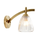 Metal Glass Dome Wall Sconce Bedroom Bathroom 1 Light Modern Style Sconce Light in Brass