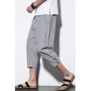 Men's Cool Solid Tie Waist Unique Retro Frog Button Cuff Cropped Pants Tapered Lounge Pants