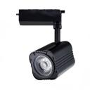 Angle Adjustable LED Track Light 1 Light Commercial Semi Flush Mount Light in Warm White/Cool White