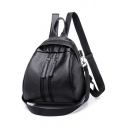 Trendy Solid Color Double Zippers Front Small Backpack 23*20*25 CM