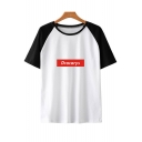 Popular Simple Letter Dracarys Round Neck Colorblock Short Sleeve Casual Tee