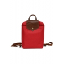 Trendy Leisure Contrast Color Cover Women's Nylon Backpack Bag