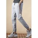 Men's Fashion Stripe Side Drawstring Waist Logo Patched Slim Track Pants