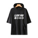 Summer Popular Letter I Love You 3000 Basic Simple Short Sleeve Hooded Tee