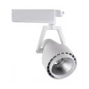 Angle Adjustable LED Track Light Showroom 1 Light Black/White Overhead Light in White/Warm White