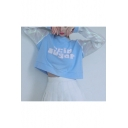 SUGAR Letter Colorblock Raglan Sleeve Round Neck Cropped Sweatshirt