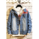 Trendy Simple Star Striped Patched Long Sleeve Ripped Button Front Blue Denim Jacket