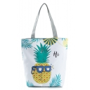 Cute Cartoon Pineapple Leaves Letter Printed White Shoulder Bag 27*11*38 CM