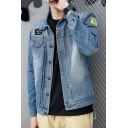 Men's Vintage Light Blue Simple Letter Patched Long Sleeve Button Front Slim Denim Jacket