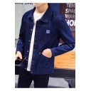 Men's Solid Color Long Sleeve Button Down Slim Fitted Work Jacket Denim Jacket