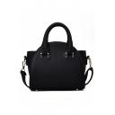 Simple Fashion Plain PU Leather Satchel Shoulder Handbag 21*10*19 CM