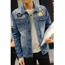 Guys Retro Letter Patched Cool Ripped Long Sleeve Lapel Collar Button Down Fitted Light Blue Denim Jacket
