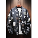 Guys Stylish Letter Graffiti Camo Pattern Stand Collar Long Sleeve Zip Up Sport Loose Jacket