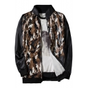 Trendy Leopard and Camo Pattern Fashion Stand Collar Long Sleeve Zip Up Casual Jacket
