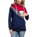 Womens New Trendy Solid Color Fashion Color Block Maternity Nursing Hoodie