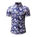Summer Tropical Floral Leaf Pattern Short Sleeve Slim Fit Button Up Shirt