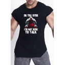 Guys Cool Letter IN THE GYM Round Neck Training Sport Muscle Graphic T-Shirt